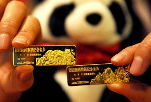 A new gold exchange has opened in China
