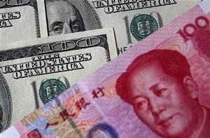China can get rid of dependence on the dollar