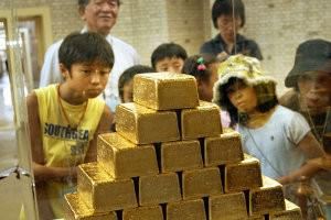 The Japanese are happy to speculate with gold